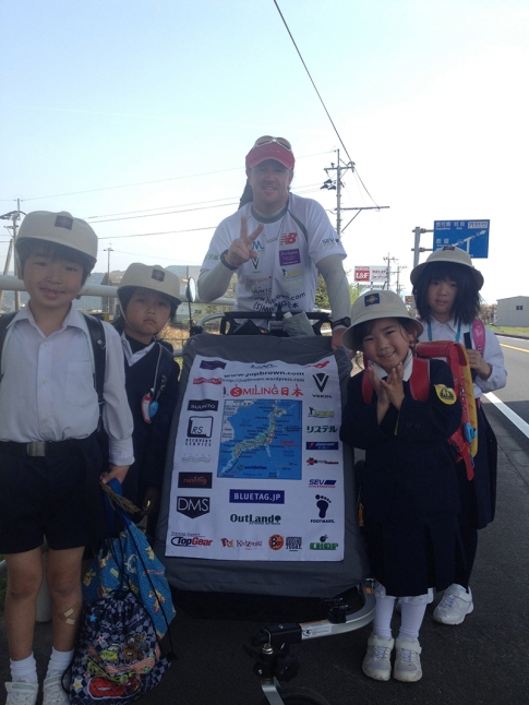 Japan run Kids